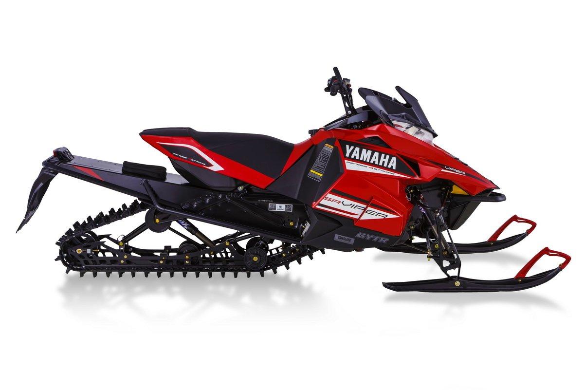 Yamaha Sr Viper For Sale