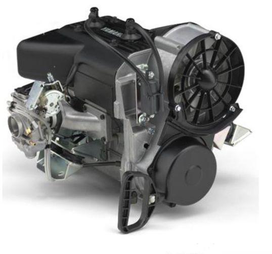 Updated Yamaha 2-stroke engine